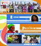 Bulletin d'information  sur le Sommet Afrique France - Bamako du 10 au 14 Janvier 2017- N°00